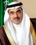 البحرين تعلن انطلاق المؤتمر الدولي الثاني للتميز في العمل الاجتماعي 5 أكتوبر القادم