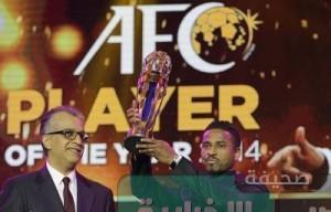 ناصر الشمراني يتزعم لاعبي قارة آسيا