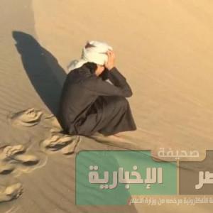 لماذا بكى إبن الفنانة أحلام في الصحراء ؟