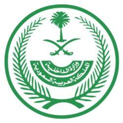 """""""فيفا"""" يناقش اقتراح الاتحاد السعودي.. بإقامة كأس العالم كل سنتين"""