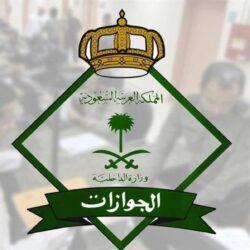 تطوير سياسة الحماية من الأذى ولائحة السلوك والأخلاق الكشفية بالجمعيات الكشفية العربية