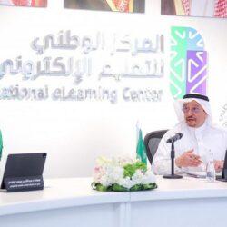 مكة تتجاوز الرياض في عدد البلاغات بمركز 911