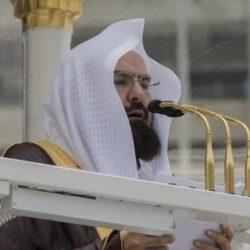 خطيب المسجد النبوي: البيان الختامي للمؤتمر الإسلامي لإحلال السلام في أفغانستان يبشّر بخير