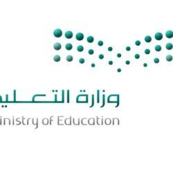 المملكة تشارك في الاجتماعات السنوية لصندوق النقد والبنك الدوليين للعام 2021