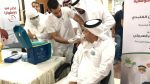 البحرين : مؤتمر المستثمرين العرب يعزز متطلبات الاقتصاد الرقمي