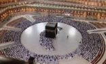 """خُطبة الجمعة """"مترجمة"""" لأول مرة بالمسجد الحرام"""