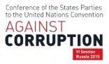 """رئيس """"نزاهة"""" يرأس وفد المملكة في الدورة السادسة لمؤتمر الدول الأطراف في اتفاقية الأمم المتحدة لمكافحة الفساد"""