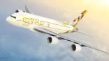 الاتحاد الإماراتية توقف رحلاتها إلى بكين وناجويا اليابانية بسبب كورونا