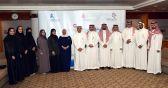 #غرفة_الشرقية : توقيع 6 اتفاقيات دعما لـ #رائدات_الاعمال في المنطقة