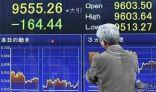 الأسهم اليابانية تتراجع في تداولاتها الصباحية