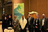 بيرسون الشرق الأوسط تطلق برنامج بـ #العربي