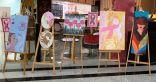 #أكتوبر_الوردي تحتضن إبداعات تشكيليات #جسفت_الجبيل