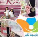 """فريق """"بأيدينا نغير التطوعي"""" يشارك ضمن حملة التوعية بالكشف المبكر عن السرطان في جامعة الدمام"""