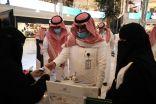 موارد وتنمية الشرقية تختتم فعالية يوم التطوع السعودي والعالمي بأكثر من 1200 زائر وزائرة