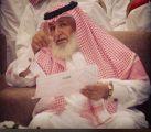 أصحاب السمو والمعالي والسعادة ينعون الفقيد الشيخ محمد القرني