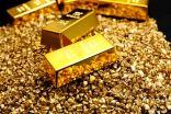 تراجع أسعار الذهب أدنى حاجز 1900 دولار