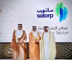 ساتورب : تحصد الفئة الذهبية لقطاع النفط والغاز بجائزة الشيخ خليفة للامتياز
