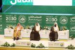 انطلاق فعاليات المؤتمر الثاني لمنهج السلف الصالح في الأمر بالمعروف والنهي عن المنكر ودور المملكة في تعزيزه