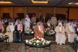 أمير عسير يرعى حفل افتتاح اللقاء العلمي الرابع من تاريخ الملك خالد بن عبدالعزيز