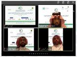 #بر_الشرقية تحدد آلية دفع زكاة الفطر عن بعد في رمضان عبر 44 مركزا لاستقبالها بالمنطقة