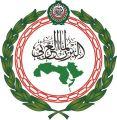 البرلمان العربي : الاعتداء على مطار أبها الدولي عمل إرهابي