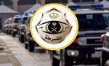شرطة مكة : القبض على سارق 10 مركبات بمحافظة جدة