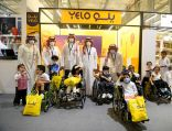 """""""يلو"""" تستضيف الأطفال ذوي الإعاقة في معرض الكتاب"""