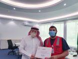 الهلال الأحمر بمنطقة مكة المكرمة يُكرم منسوبيه الفائزين في ملتقى الإبداع الأول