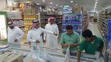 بلدية الخفجي تصادر وتتلف 180 كيلو جرام من اللحوم والأسماك الفاسدة