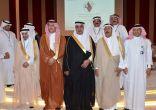 انطلاق مؤتمر للتعليم من اجل التنمية المستدامة في المملكة بـ #جامعة_الامام_عبدالرحمن_بن_فيصل  بالدمام