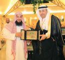 الجامعة الإسلامية تحتفي بسفراء وقناصل الدول المشاركة في مهرجان الشعوب ورعاة معرض الكتاب