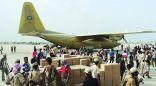 وصول طائراتان إغاثيتان للاجئين اليمنيين في جيبوتي