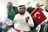 الخطوط التركية تسيَّر رحلتها الدولية الأولى من الرياض إلى مطار أوردو-غيريسون