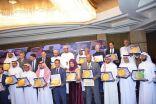 بدء ترشح المبدعين لجوائز الإعلام السياحي العربي 2021