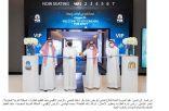 """""""ڨوكس سينما"""" توسّع من تواجدها وبصمتها في الرياض مع افتتاح دار سينما جديدة في ذا سبوت- الشيخ جابر"""