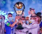 سمو وزير الرياضة يُتوج الهلال بلقب دوري كأس الأمير محمد بن سلمان للمحترفين