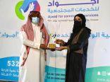 اطلعت على الدور الإنساني للجمعية.. الأميرة نوف آل سعود تزور جمعية «أجواد»