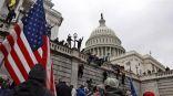 الشرطة الأمريكية تفحص عبوة مشبوهة داخل الكونجرس