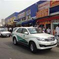وزارة التجارة السعودية أكملت جاهزيتها للموسم وأعدت خطة متكاملة بالتنسيق مع الجهات المعنية