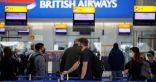 شركات الطيران تخفض أسعار التذاكر لجذب السياح