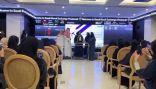 الأعلى منذ 18 شهر.. ارتفاع استثمارات الأجانب بالسوق السعودي