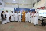 الأمير عبد الإله بن عبد الرحمن يزور جمعية المكفوفين الأهلية بالرياض