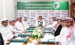 """رسميًا.. الموافقة على استقالة رئيس لجنة """"الانضباط والأخلاق"""" باتحاد الكرة"""