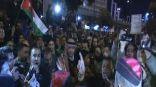 مئات المتظاهرين في الأردن يطالبون بالإفراج عن أسرائهم في السجون الإسرائلية