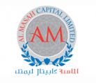 الماسةكابيتال:القوة الاقتصادية للمرأة في تصاعد بدول مجلس التعاون الخليجي