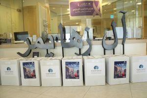 جمعية ألزهايمر تطلق حملتها الرمضانية: #رفقةًورقةًبهم