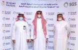 الخطوط السعودية و السعودية للخدمات الأرضية تجددان عقد الشراكة في مجال خدمات المناولة الأرضية