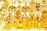 ارتفاع أسعار الذهب في السعودية.. وعيار21 عند 189.15 ريال