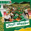 المنتخب السعودي لكرة السلة يتأهل لتصفيات كأس العالم ونهائيات البطولة الآسيوية