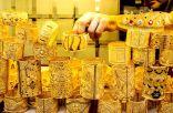 إرتفاع أسعار الذهب و 1812.97 دولار ثمناً للأوقية
